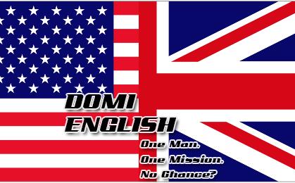 Domi English Banner