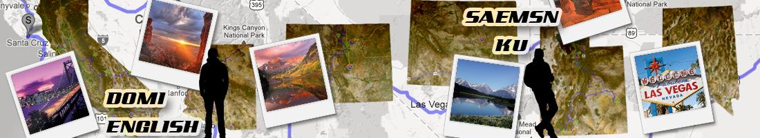 Dieses Banner zählt alle Staaten auf, die wir auf unserer Tour durchquerten. (Allerdings fehlt New Mexico, denn unser Aufenthalt dort beträgt nur wenige Minuten)