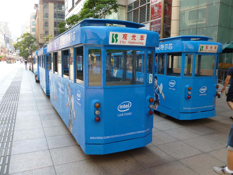 """""""Intel - look inside"""" ..."""
