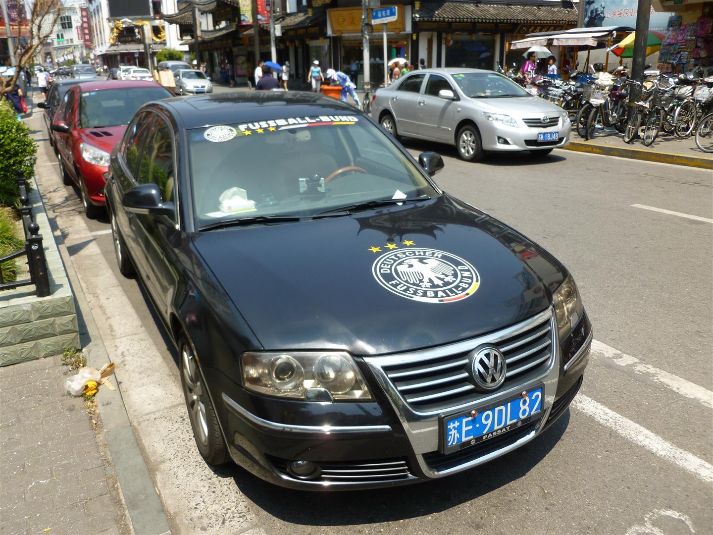 Chinesen - ganz große DFB Fans!